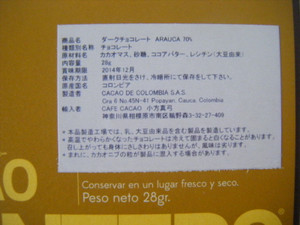 Dscf7667